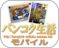 image2012-05-26-01.jpg